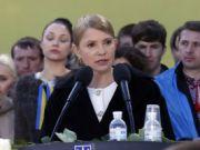 """Тимошенко заявила, что """"никогда не объединится с Порошенко"""" - из-за идеологии"""