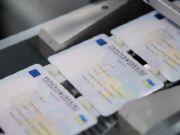 Подсчитано, сколько граждан Украины уже оформили ID-карты