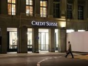 Credit Suisse сообщил об убытке в $275 млн за квартал из-за скандала с Archegos Capital