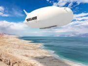 Британці представили серійну версію найбільшого повітряного судна