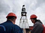 """Miller and Lents осуществит независимую оценку запасов углеводородов """"Укргаздобычи"""""""