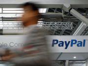Украинские пользователи жалуются на сбой в работе PayPal