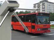 ЕИБ нашел город в Украине, где коммунальный транспорт на 100% электрический