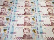 Чому 1000 гривень не ввели раніше і як нововведення вплине на економіку - експерт
