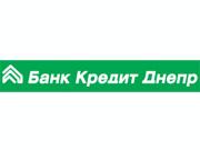 """Банк """"Кредит Дніпро"""" переїхав до Києва з Дніпропетровська"""