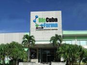 Куба начала массовое производство собственной COVID-вакцины