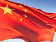 """Общий объем торговли Китая со странами вдоль """"Пояса и пути"""" составил 20 триллионов юаней"""