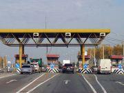 Скільки платять європейці за дороги: названо актуальні ціни та форми оплати