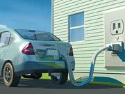 ГФС подсчитала количество импортированных электромобилей