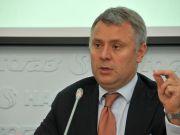 Витренко назвал свою зарплату в «Нафтогазе»