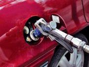 Цена на автогаз установила новый рекорд