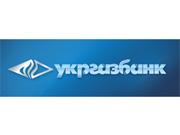 Німецько-український фонд надав додаткове фінансування Укргазбанку