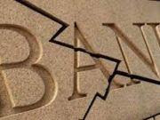 Вкладчикам банков, ликвидация которых продолжается более 5 лет, следует актуализировать свои данные — ФГВФЛ