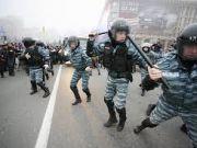 """Другая реальность: Донецкий городской совет переименовал сквер в честь """"погибших бойцов Беркута"""""""
