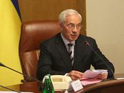 """Азаров доручив розібратися з чиновниками, які купили """"Лексус"""""""