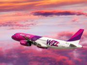 Wizz Air змінила правила реєстрації для зворотних рейсів