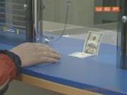 Украине советуют сделать курс доллара более гибким
