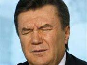 Янукович, Клюев, Пшонка и Захарченко официально стали подозреваемыми в убийствах