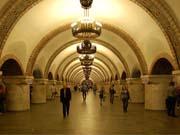 В Києві будуть зранку закривати одну із станцій метро