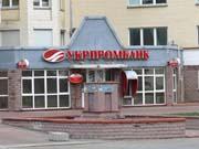 Moody's відкликав рейтинги Укрпромбанку