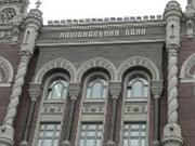 НБУ: Профицит платежного баланса Украины в 2011г сократится в 25 раз