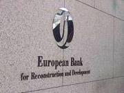 ЕБРР: Общий объем бизнес-операций по проектам в Украине составил 4,8 млрд евро