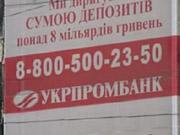 З'ясування взаємовідносин між Укрпромом та Родоводом ще попереду