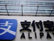 Власти Китая разрешили aинтех-компании Джека Ма провести потенциально крупнейшее IPO в мире