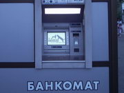 В Украине увеличилось количество банкоматов
