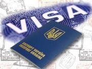 Украина введет электронную визовую систему