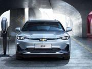 General Motors представив електрокар для китайського ринку (фото)