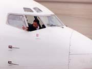Названо найкоротший авіарейс у світі