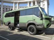 Украинские пограничники пересядут на уникальные полноприводные автобусы