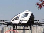 В Южной Корее протестировали беспилотные летающие такси (фото, видео)