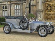 Появился новый самый дорогой автомобиль в истории