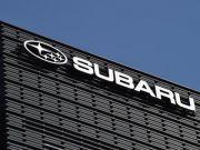 Subaru відкликає десятки тисяч машин