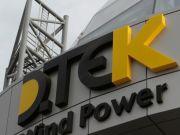 ДТЕК Ахметова розмістить облігації на $ 200 мільйонів для погашення колишніх боргів