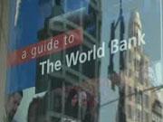 Во Всемирном банке помогут Украине с проектами государственно-частного партнерства