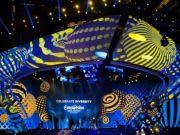 """Стало известно, почему заблокировали залог Украины за """"Евровидение"""""""