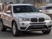 BMW отзывает 324 тыс. дизельных автомобилей в Европе