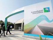Прибыль Saudi Aramco выросла на 30% за квартал
