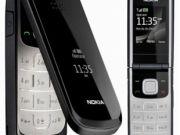 Nokia випустить оновлену версію знаменитої кнопкової «розкладачки»