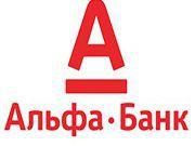 Зміни у складі правління Альфа-Банку Україна
