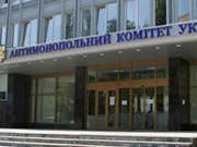 АМКУ рассказал, в чем подозревает Ощадбанк и Приват-Банк