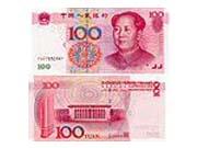 Курс юаня оновив шестирічний мінімум