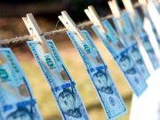 Госфинмониторинг в I квартале выявил подозрительных операций более чем на 22 млрд