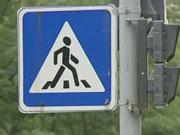 Уряд виділив на підвищення безпеки дорожнього руху 9 мрлд грн