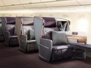 Singapore Airlines получила сверхдальний самолет для запуска самого длинного рейса в мире