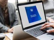 Электронная трудовая книжка: о чем стоит знать работодателям и работникам