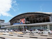 Надання великих знижок до аеропортових зборів навряд чи можливе - думка